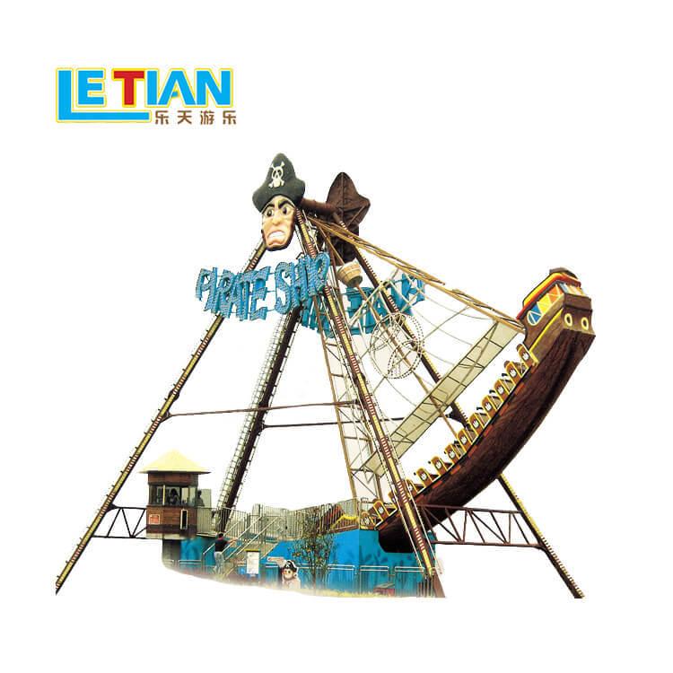 Outdoor kids 24/36 seats amusement park pirate ship ride LT-7056