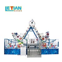 entertaining rides for kids lt7058a for kids mall-1