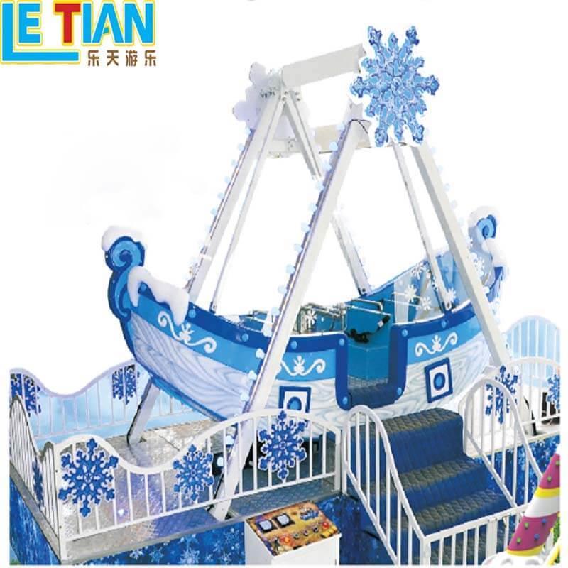 Amusement park rides pirate ship small kids pirate ship LT-7058B
