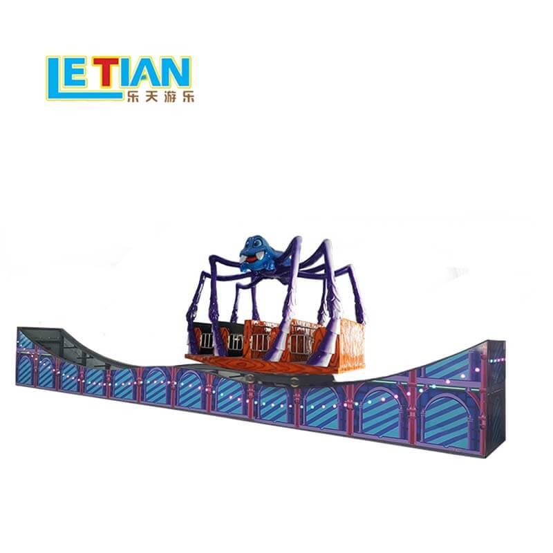 LETIAN Array image18