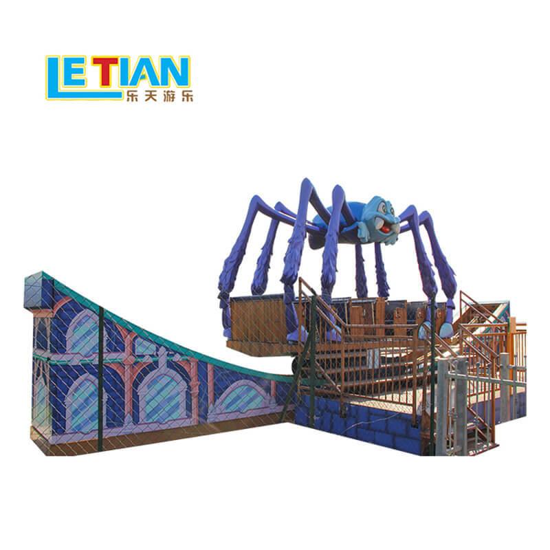 12 seats Castle spider sliding car equipment kids amusement ride LT-7060