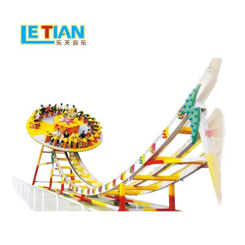 Revolve disco equipment 24 seats large amusement park ride
