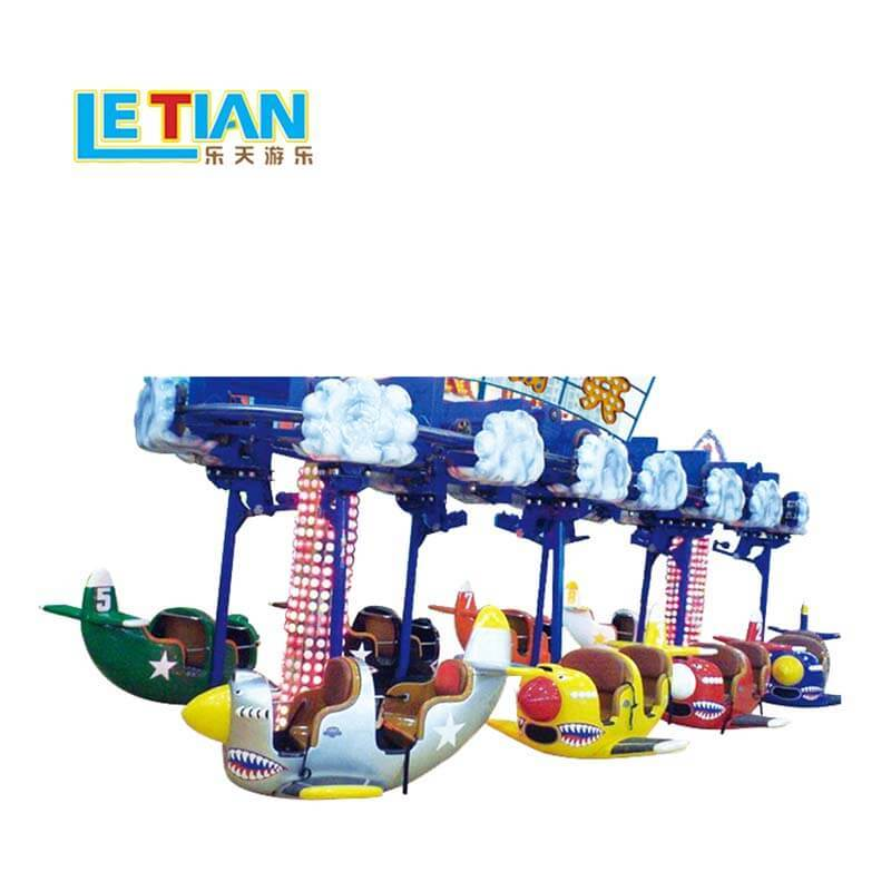 16 seats sliding car kids fairground equipment LT-7063