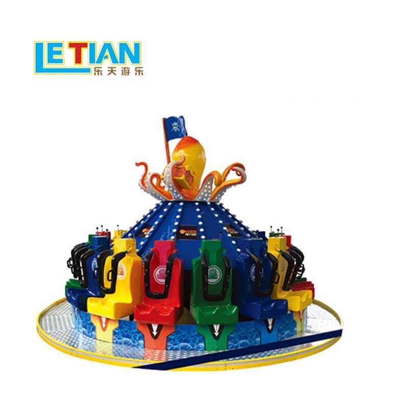 Magic octopus kids theme park ride equipment LT-7067A