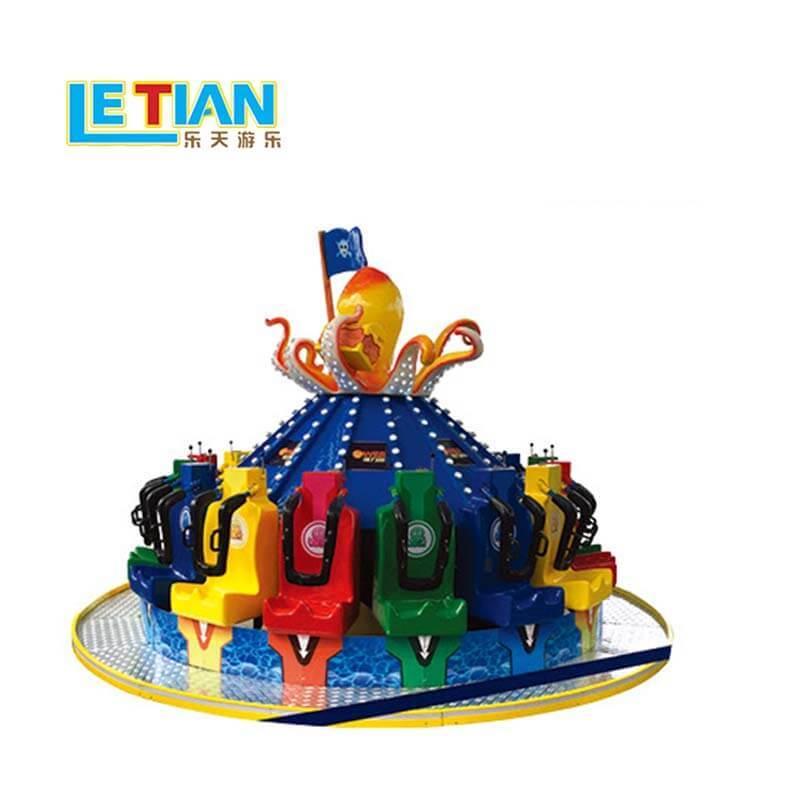 Magic octopus kids theme park ride equipment LT-7067A