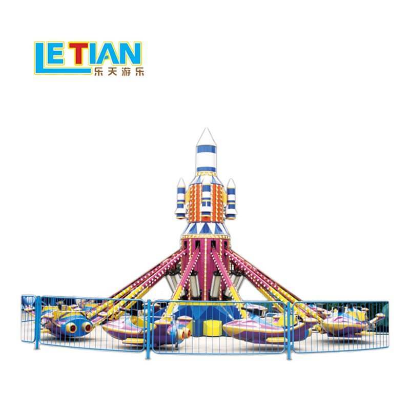 24 seats kids Passion jumping amusement park ride LT-7043