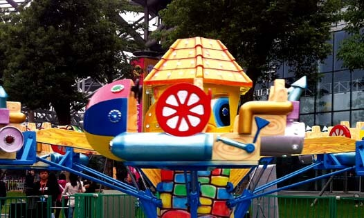 Self-control fairground rides for sale small for business life squares-3