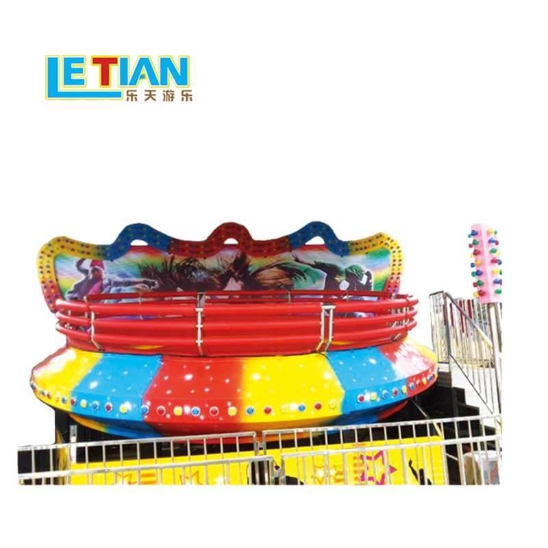 Flying Disco Carnival tagada amusement park ride LT-7045A