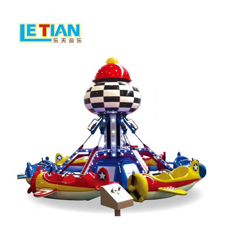 Small Hydraulic aircraft(12 cars)amusement park ride LT-7046