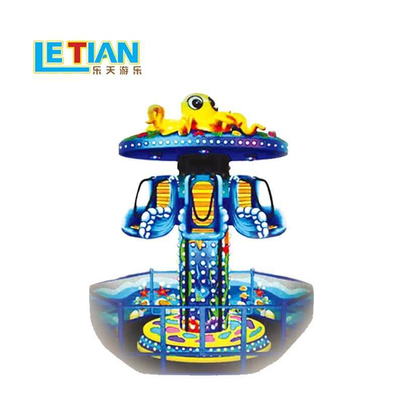 Octopus rotating tower Samba balloon amusement park ride LT-7051