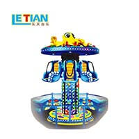 LETIAN Self-control fair rides for sale for kids theme park-1