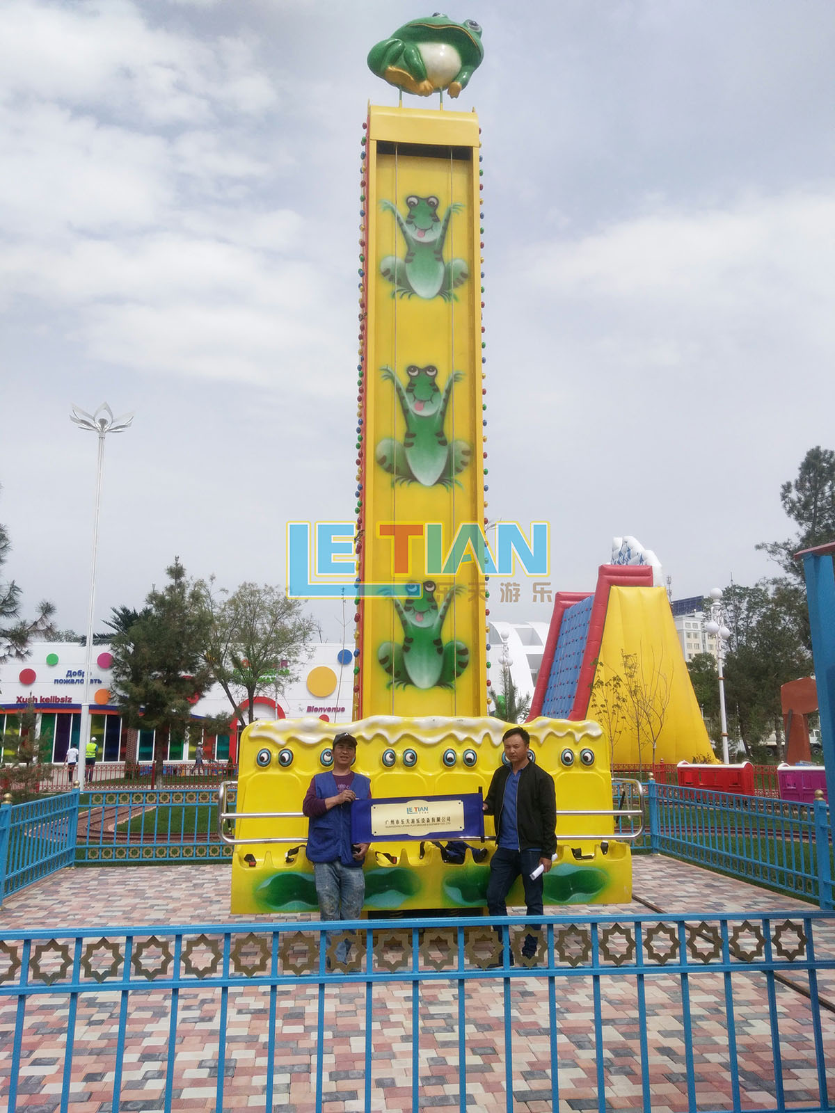 LETIAN Array image156