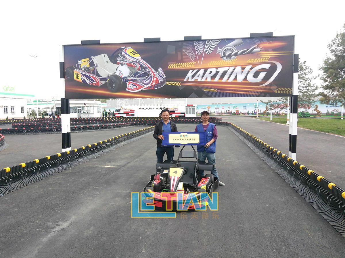 The Karting car amusement ride for theme park