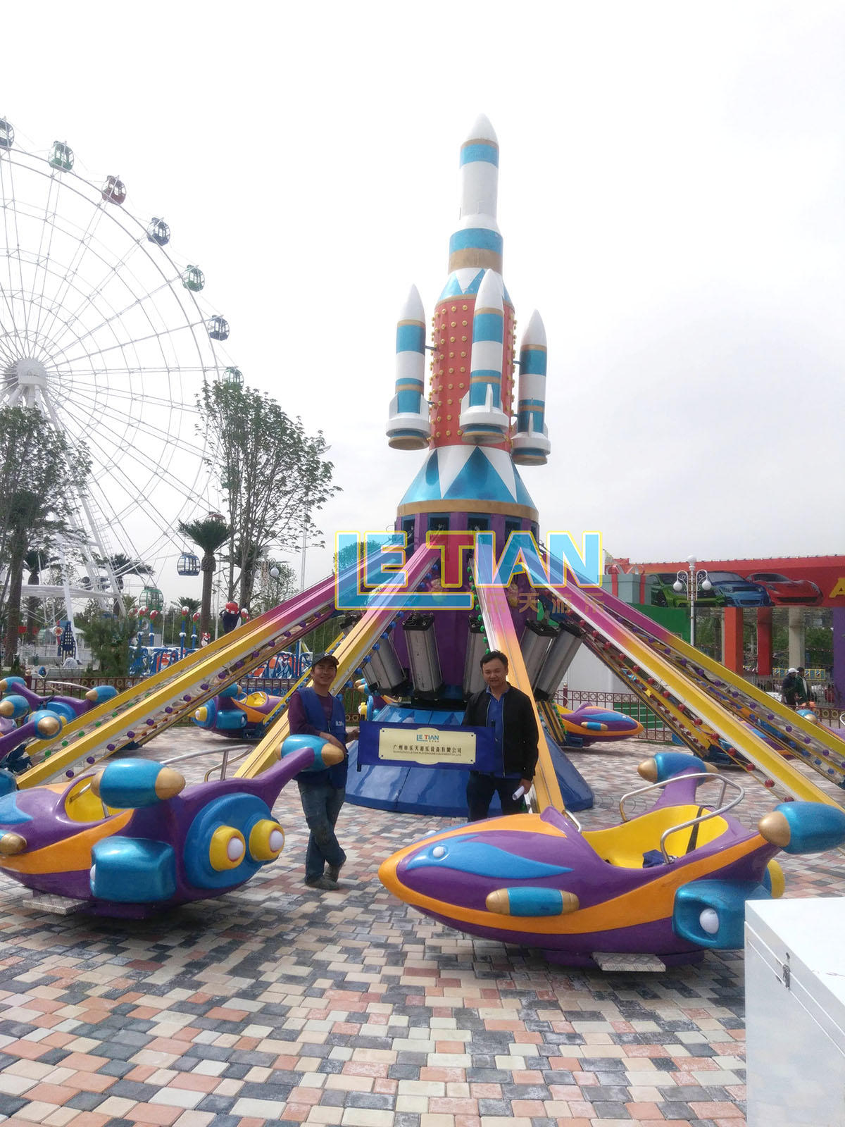 Space shyffle playground equipment for the amusement park