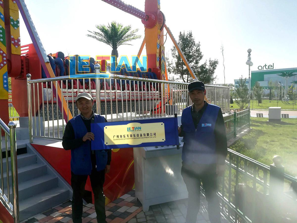 Amusement park in Uzbekistan