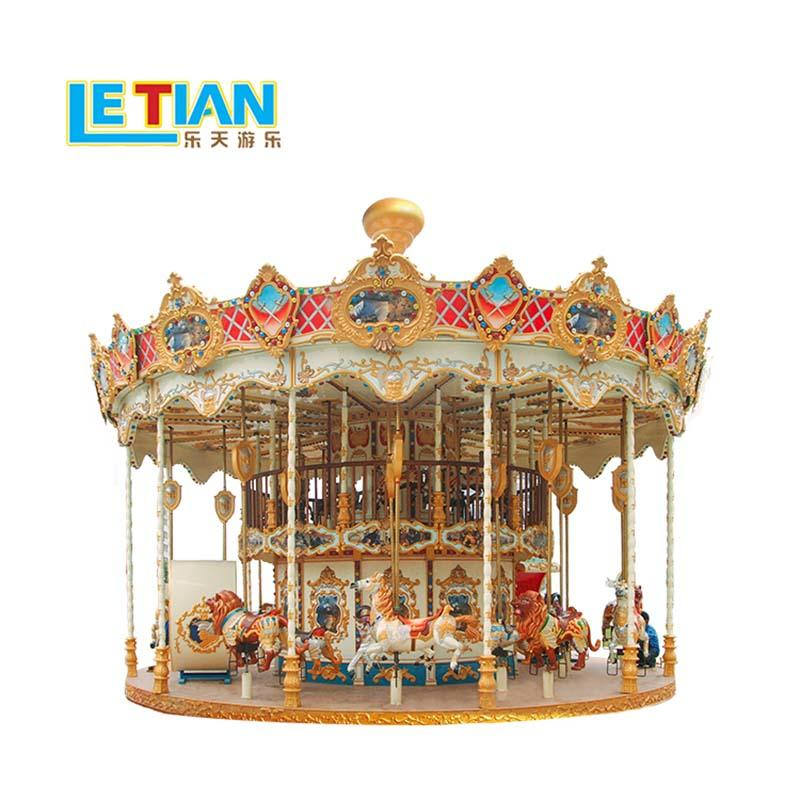 Outdoor amusement park ride double deck carousel LT-7030A