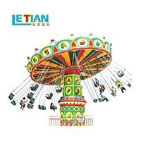 LETIAN fashionable chair swing ride customized theme park-1