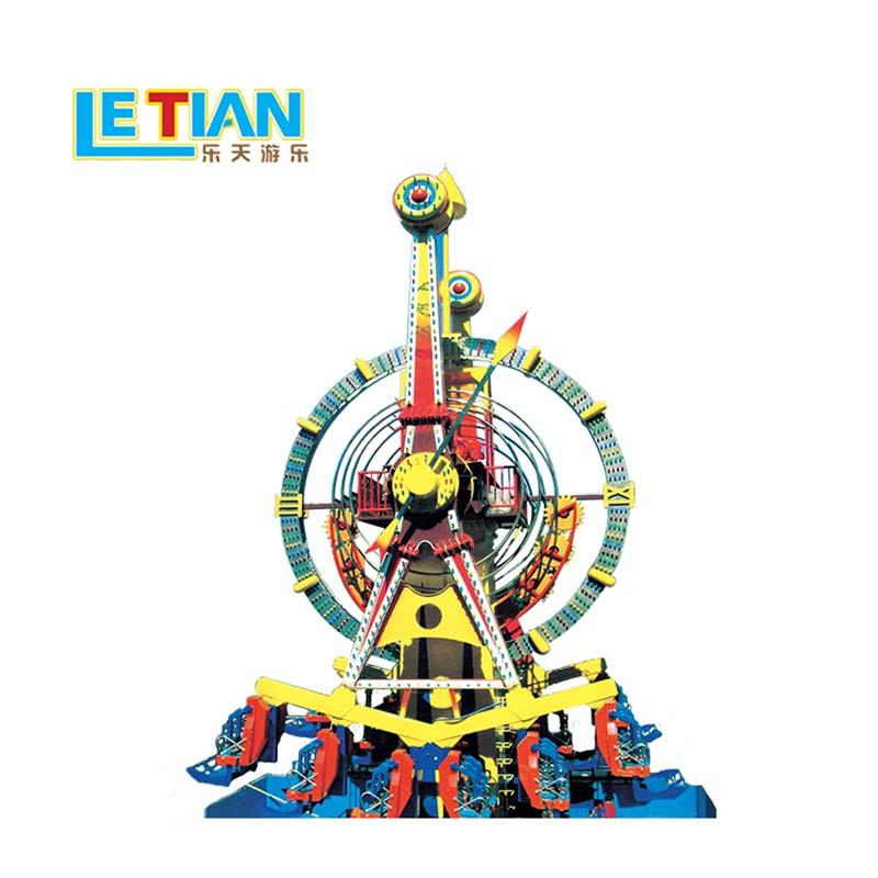 Fairground clock pendulum equipment with 24 seats LT-7014A