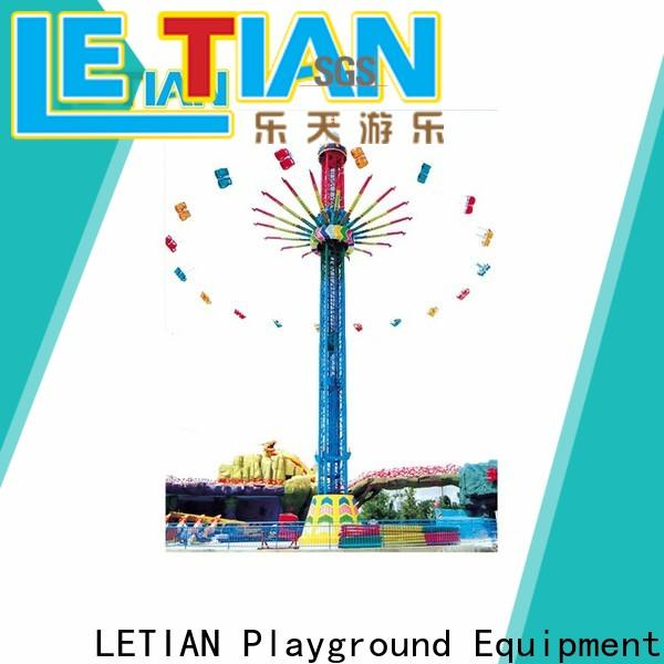 High-quality amusement park swing ride lt7054a factory fairground