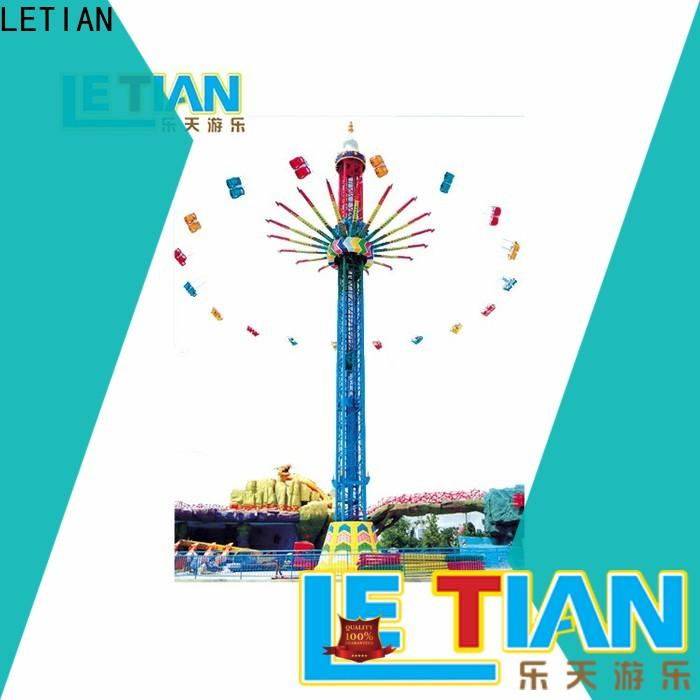 LETIAN Top chair swing ride manufacturers theme park