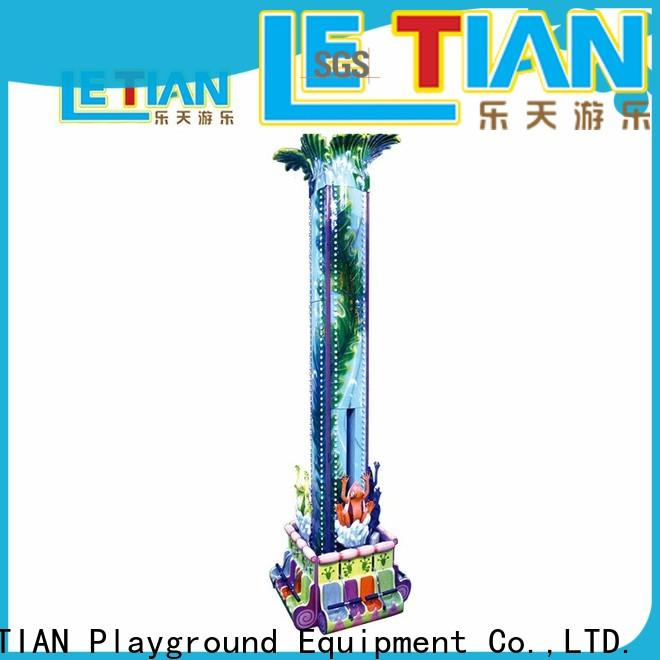 stable park ride lt7018 for adults theme park