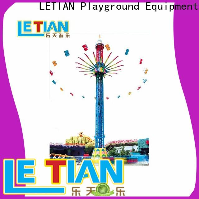 New chair swing ride park manufacturers fairground