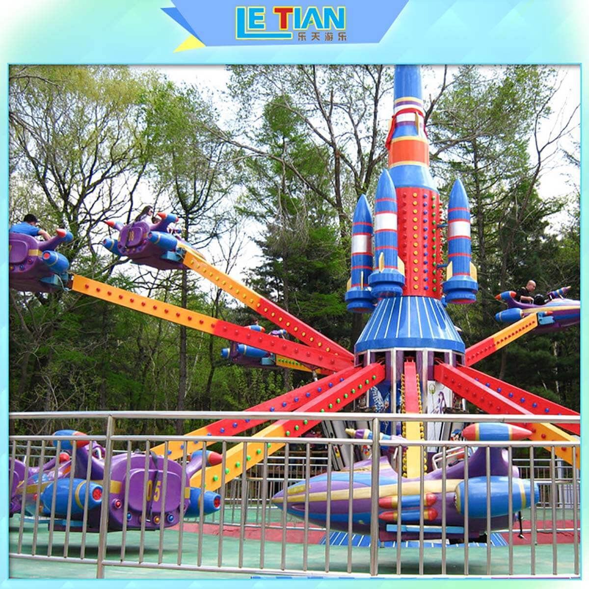 stable funfair equipment small for sale playground-2