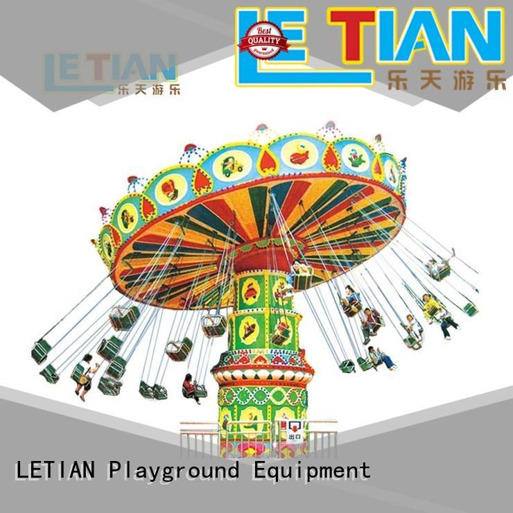 children flying chair ride swing design theme park