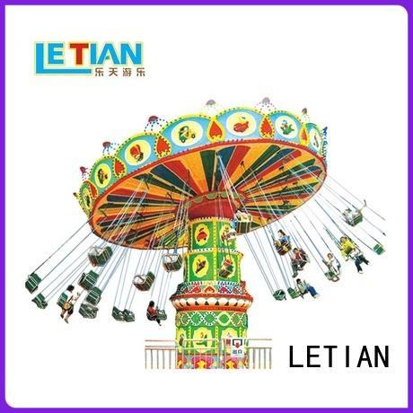 LETIAN park amusement park swing ride customized fairground