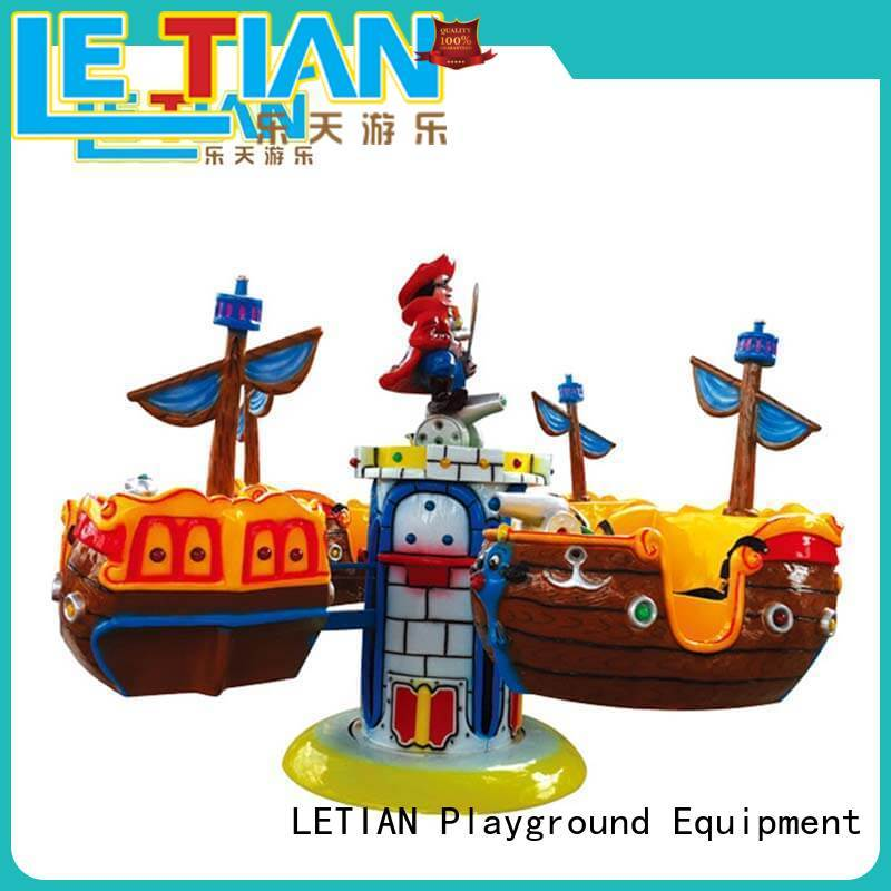 LETIAN self amusement equipment company children's palace