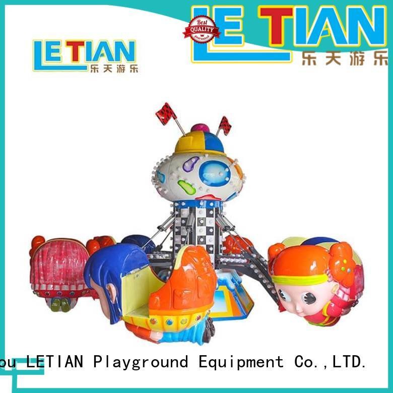 Wholesale funfair rides made manufacturers