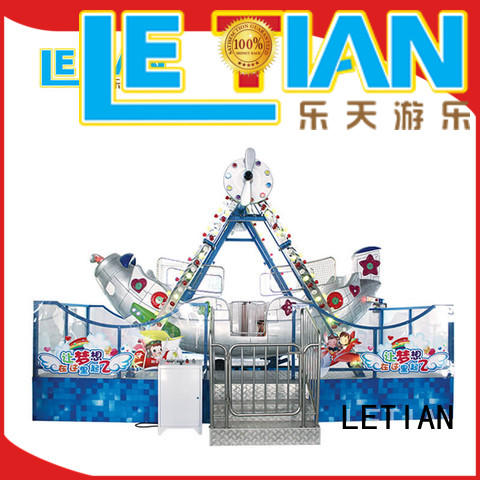 Factory made Pirate ship swing ride for kids LT-7057