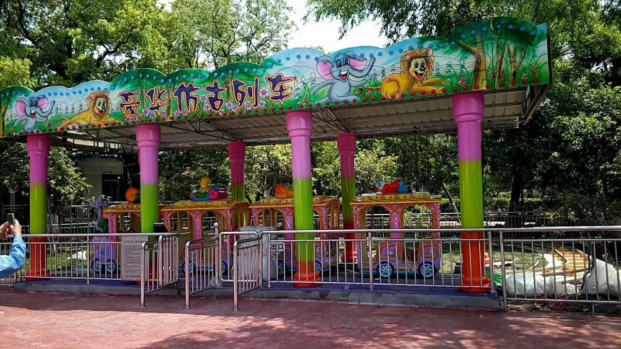LETIAN New amusement park train for kids park playground-3