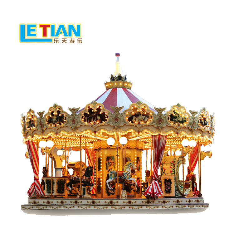 Amusement park 16/24/26 seats carousel ride for kids LT-7031B