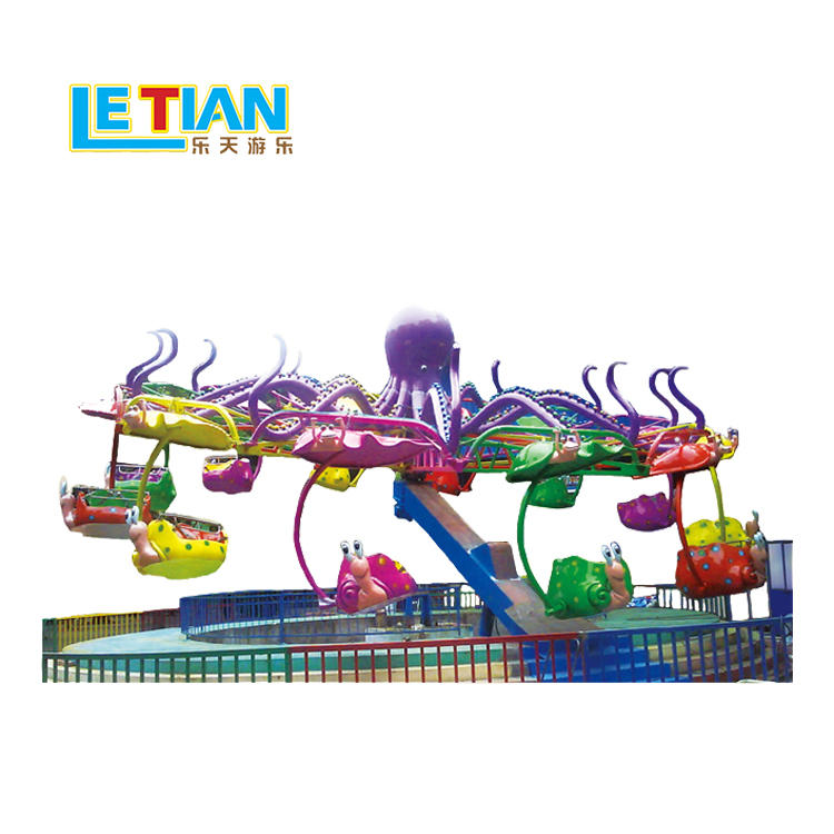 Factory made octopus rides Flying chair equipment LT-7040B