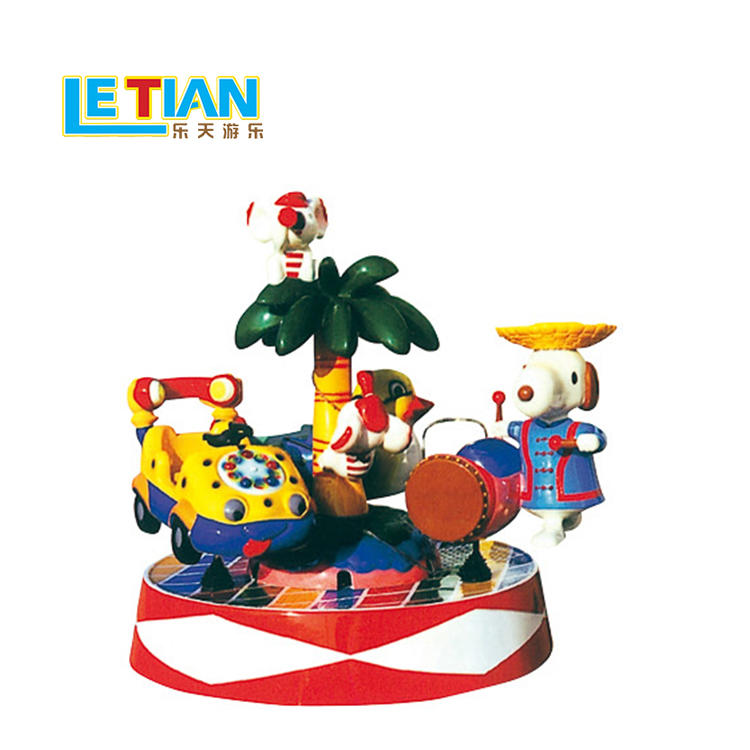 Small Cartoon coin operate Carousel kiddie ride LT-7041