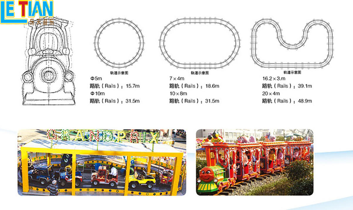 LETIAN mechanical trackless train ride life squares