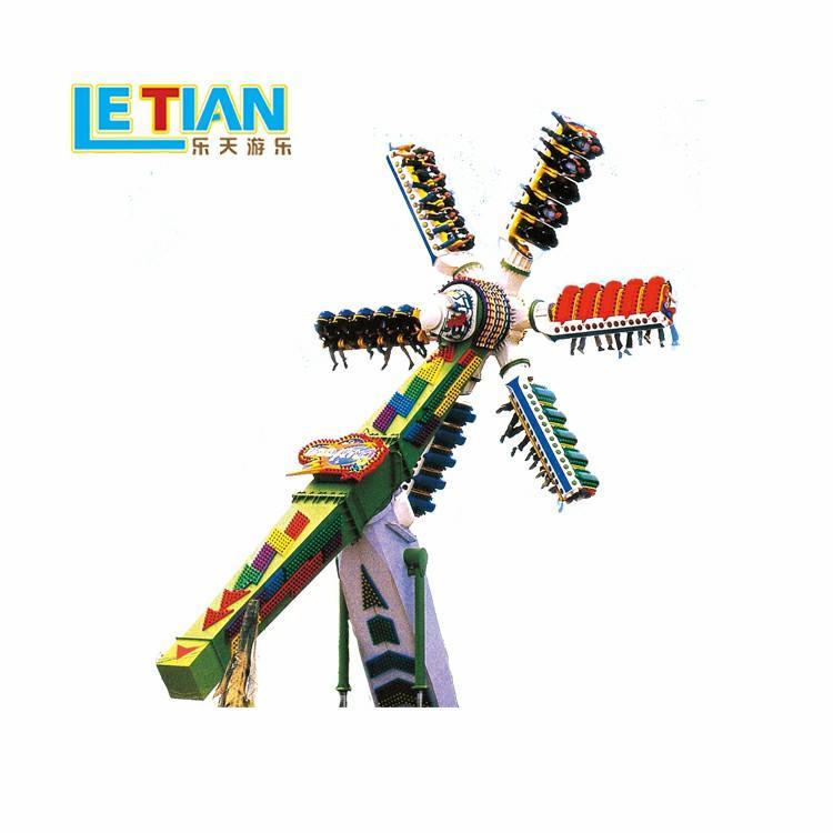 Top windmill LT-7015A amusement park equipment design