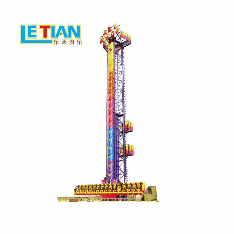 Sky drop fiber glass amusement park ride 16 seats LT-7019A