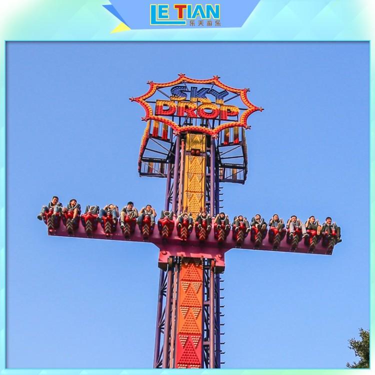 Top park ride park controller playground-1