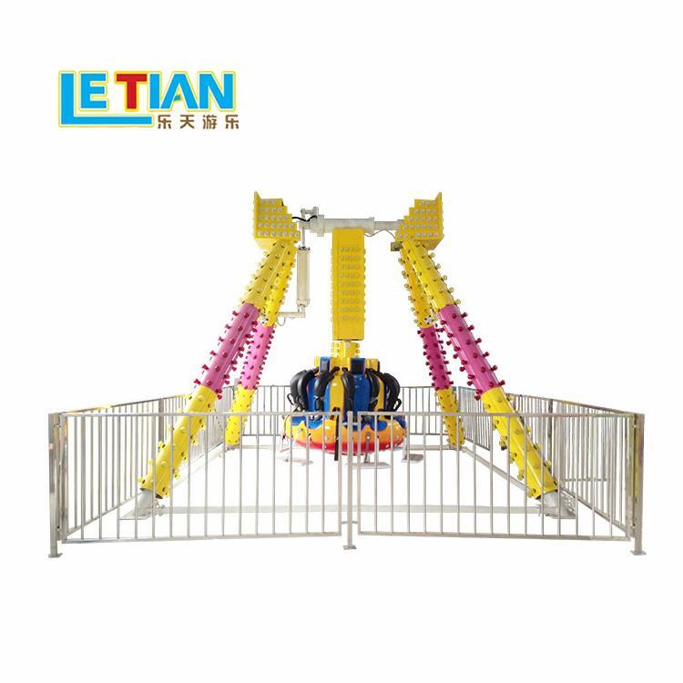 Theme park ride amusement machine big pendulum for sale