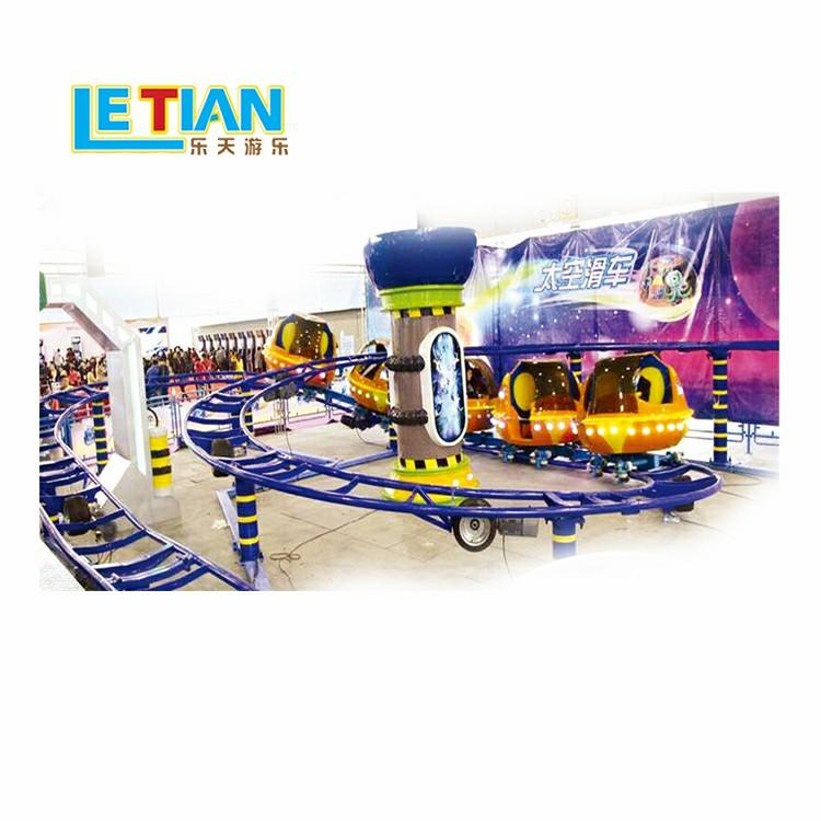 Amusement park rides mini roller coaster LT-7028A