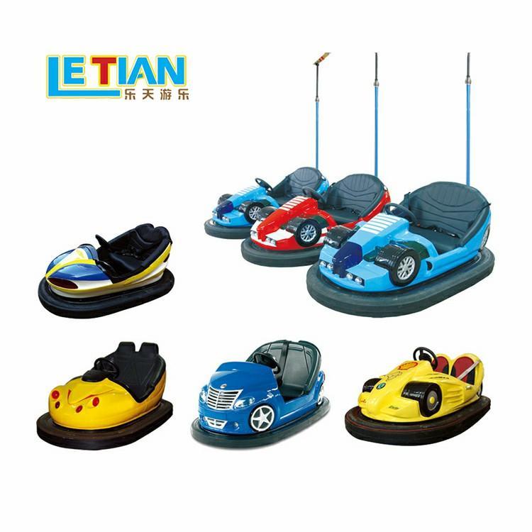 Kids theme park with antenna bumper car  LT-7068A