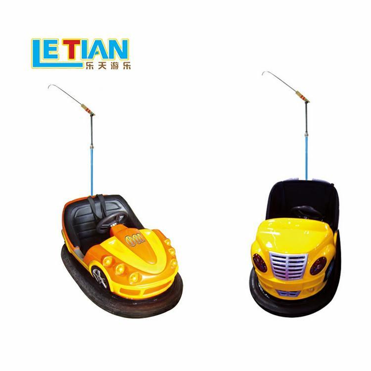 Kids with antenna bumper car theme park equipment  LT-7071B