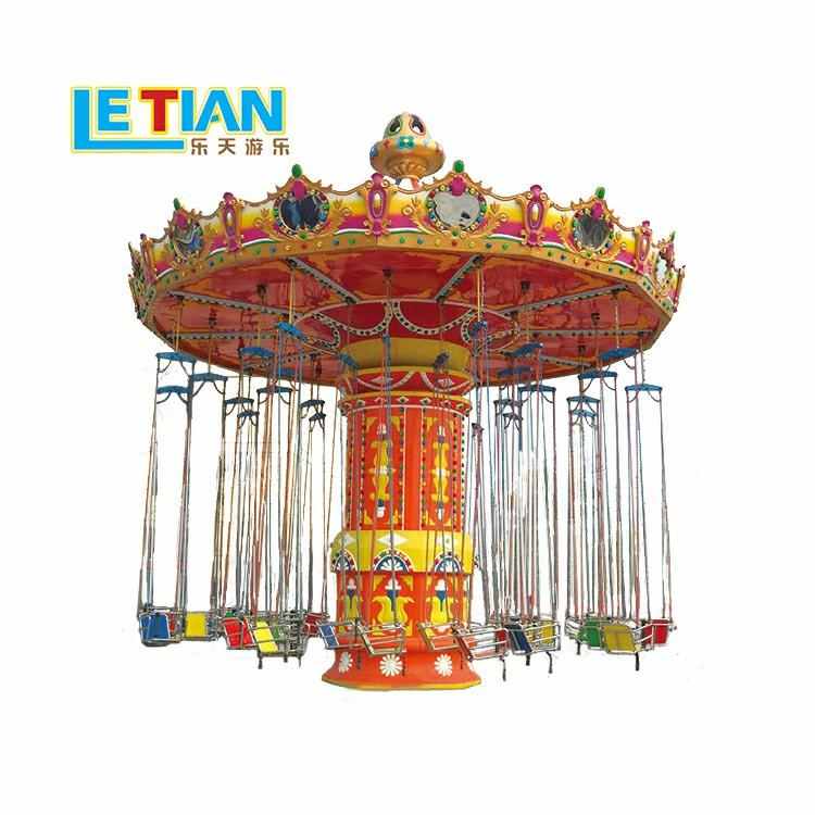 Amusement park ride swing flying chair ride  LT-7054C