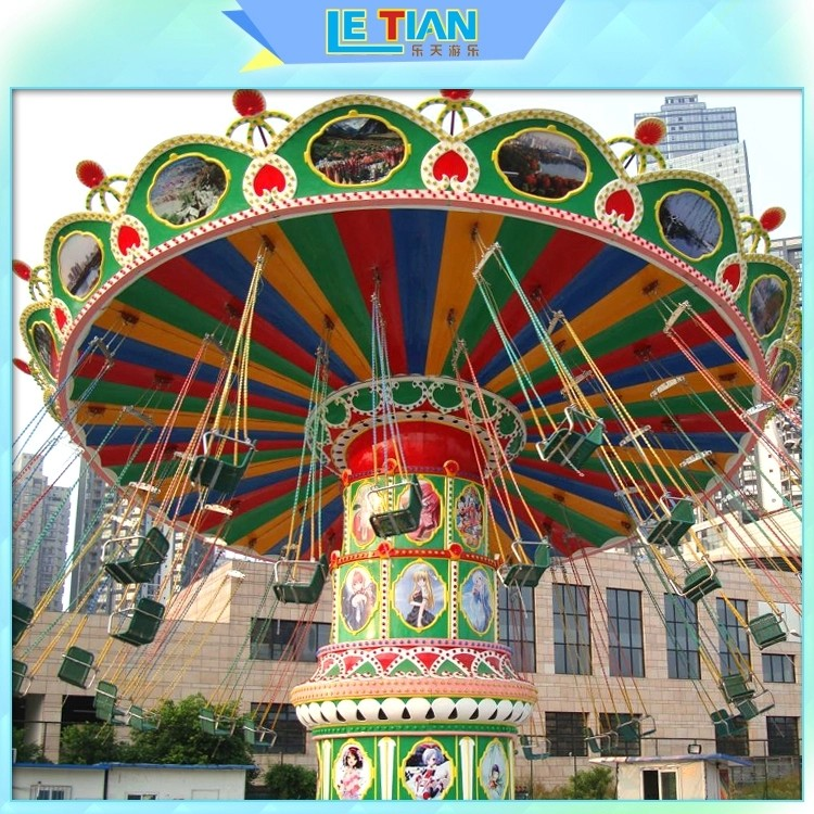 LETIAN Top swing ride company fairground-3