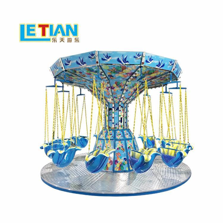 Fairy tales flying chair mini fairground equipment LT-7055A