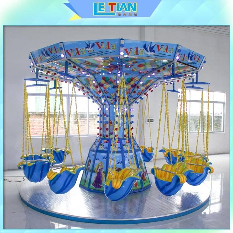 spinning swing ride lt7054c zoo LETIAN