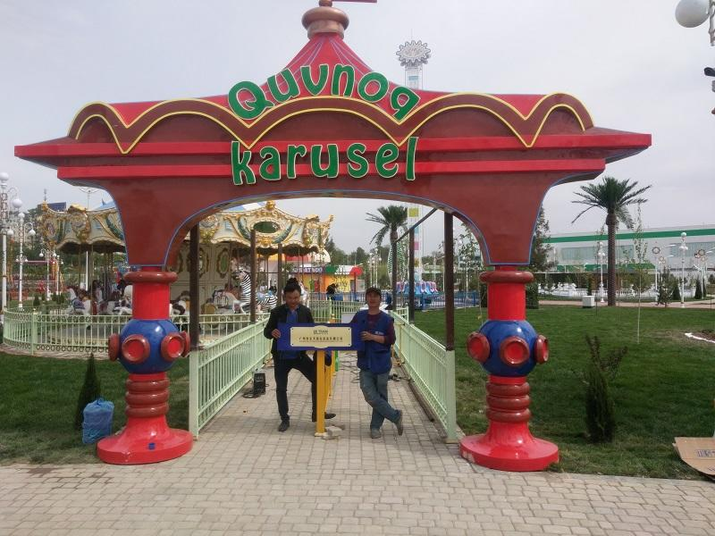 Amusement park design in Ukraine