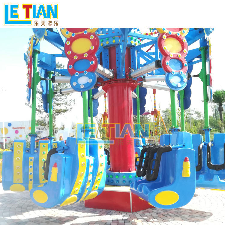 16seats popular amusement park ride super swing theme park ride LT-7053Afor sale